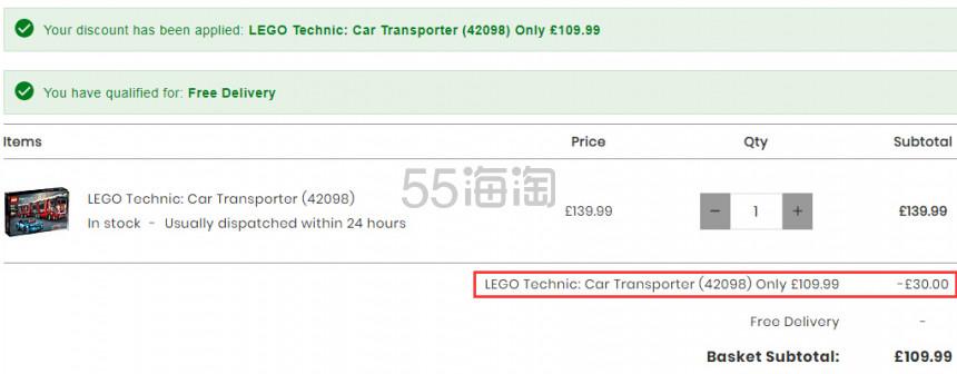 下半年新品!LEGO 乐高 科技系列 运输汽车 (42098) £109.99(约954元) - 海淘优惠海淘折扣|55海淘网
