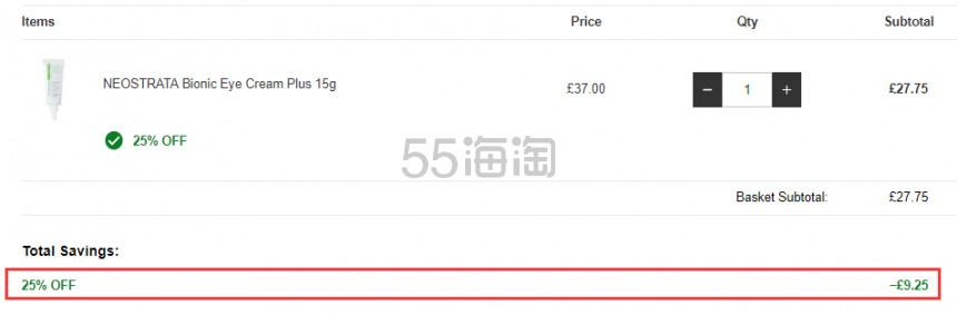 Neostrata 芯丝翠 加倍抗氧化修护眼霜 15g £27.75(约241元) - 海淘优惠海淘折扣|55海淘网
