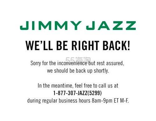 【5姐小课堂】2019年 Jimmy Jazz 全新注册、下单教程
