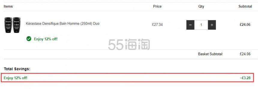 Kerastase 卡诗 白金男士防脱洗发水 250ml×2瓶 £24.06(约209元) - 海淘优惠海淘折扣|55海淘网