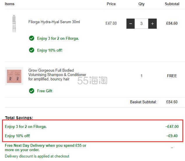 买3付2+额外9折!Filorga 菲洛嘉 玻尿酸保湿精华 30ml £28.2(约244元) - 海淘优惠海淘折扣|55海淘网
