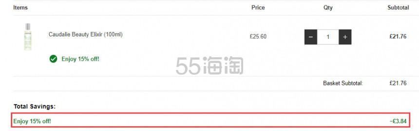 【解禁可直邮】Caudalie 欧缇丽 皇后水喷雾 100ml £21.76(约189元) - 海淘优惠海淘折扣|55海淘网