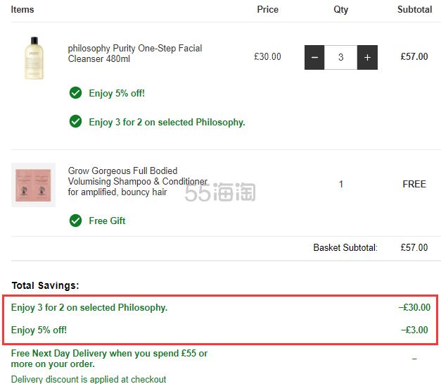 买3付2+额外9.5折!Philosophy 自然哲理 草本洁面乳 480ml £19(约165元) - 海淘优惠海淘折扣|55海淘网