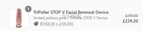 Tripollar STOP V 高端射频电子美容仪 限量玫瑰金 £239.2(约2,074元) - 海淘优惠海淘折扣|55海淘网