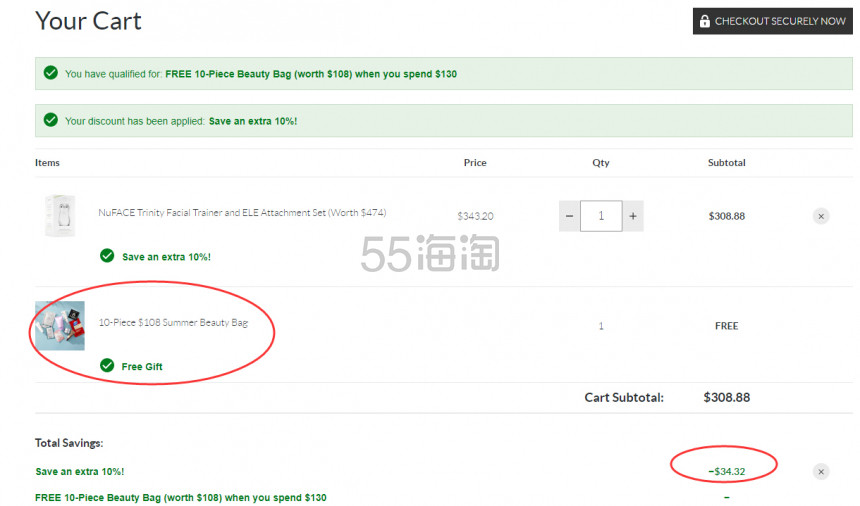 【送价值8礼包10件套】NuFACE Trinity 紧致提拉微电流美容仪 8.88(约2,185元) - 海淘优惠海淘折扣|55海淘网