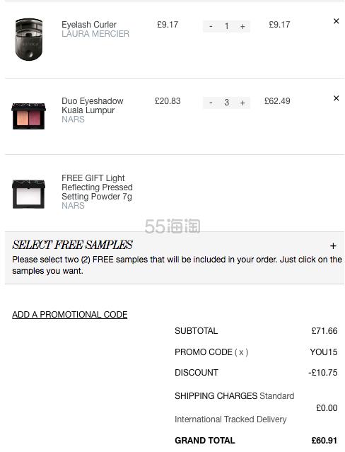 【可直邮】Cult Beauty:NARS 彩妆产品 满£70送老版裸光蜜粉饼7g - 海淘优惠海淘折扣|55海淘网