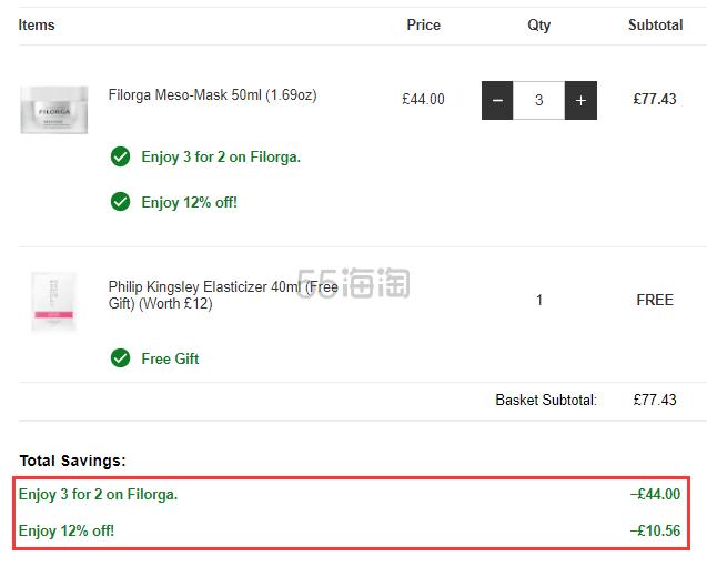 买3付2+额外8.8折!Filorga 菲洛嘉 十全大补面膜 50ml £25.81(约225元) - 海淘优惠海淘折扣|55海淘网