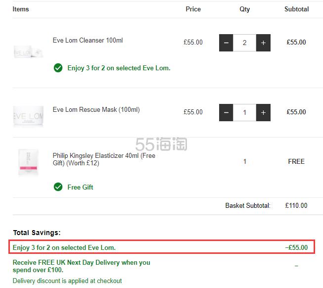 EVE LOM 卸妆膏 100ml 附一条洁面巾 £36.66(约319元) - 海淘优惠海淘折扣|55海淘网