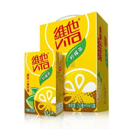 【返利14.4%】VITA 维他 柠檬茶 250ml*32盒 88VIP券后到手价67.52元 - 海淘优惠海淘折扣|55海淘网