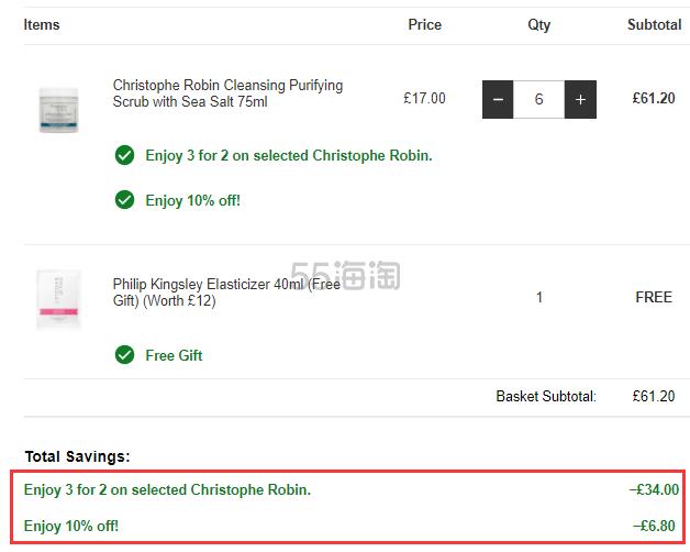 买3付2+额外9折!Christophe Robin 海盐头皮深层清洁霜 小瓶装75ml £10.2(约89元) - 海淘优惠海淘折扣|55海淘网