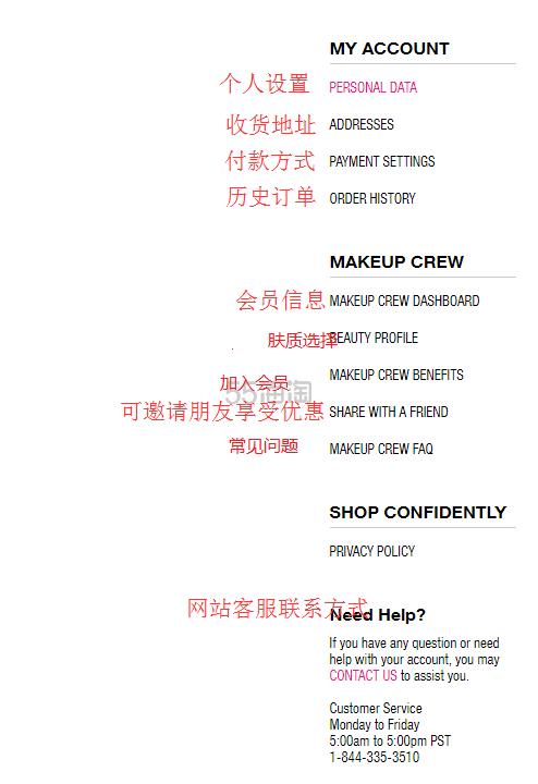 【5姐教你买买买】NYX美国2020年最新海淘攻略 平价彩妆中的战斗机 - 海淘优惠海淘折扣|55海淘网