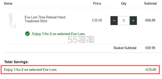 【花卷推荐】买3付2!EVE LOM 抗老护手霜 50ml