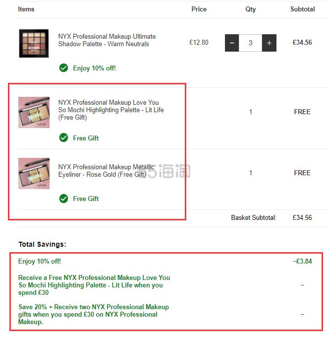 【更新赠品】满£30送2件彩妆赠品!NYX 终极焕彩16色眼影盘 Warm Neutrals £11.52(约101元) - 海淘优惠海淘折扣|55海淘网