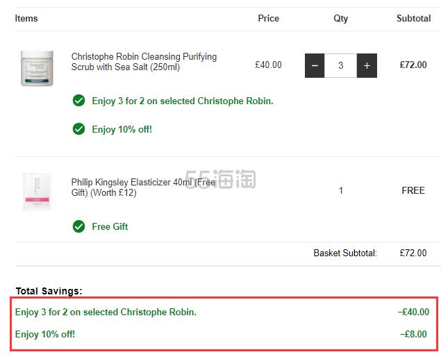 【最后1天】买3付2+额外9折!Christophe Robin 海盐头皮深层清洁霜 250ml £24(约210元) - 海淘优惠海淘折扣|55海淘网