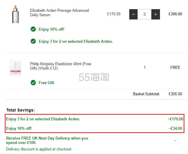 【最后1天】买3付2+额外9折!Elizabeth Arden 雅顿 橘灿精华加强版 密集修护 30ml £102(约892元) - 海淘优惠海淘折扣|55海淘网