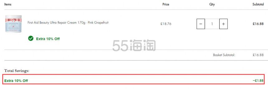 【补货】First Aid Beauty FAB 急救面霜 葡萄柚 170g £16.88(约148元) - 海淘优惠海淘折扣|55海淘网