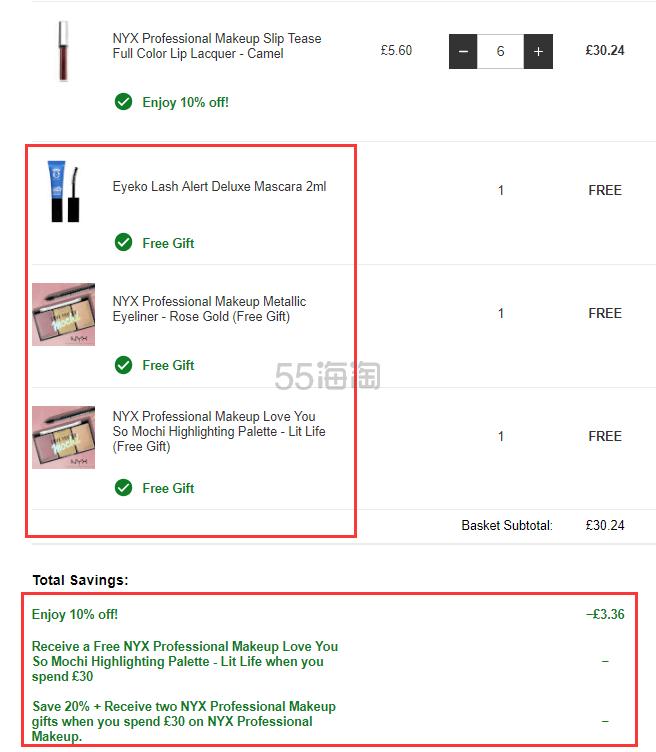 NYX 玻璃感唇釉 Camel焦糖色有货 £5.04(约44元) - 海淘优惠海淘折扣|55海淘网