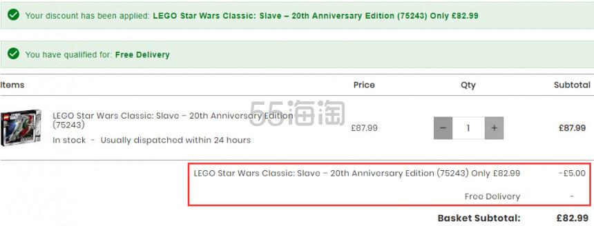 免邮中国!LEGO 乐高20周年纪念套装 赏金猎人飞船 (75243) 内含莱娅公主小人仔 £82.99(约730元) - 海淘优惠海淘折扣|55海淘网