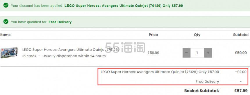 免邮!LEGO 乐高超级英雄系列 复仇者联盟昆式战斗机 决战版(76126) £57.99(约510元) - 海淘优惠海淘折扣|55海淘网