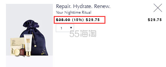 Estee Lauder 雅诗兰黛 Repair Hydrate Renew套装 .75(约213元) - 海淘优惠海淘折扣|55海淘网