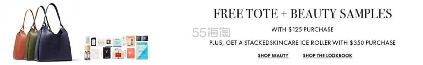 Neiman Marcus:各路热卖美妆大牌