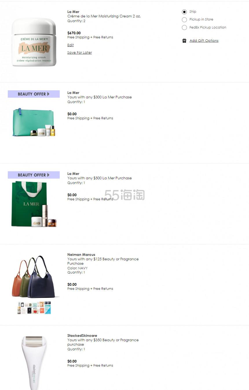 Neiman Marcus:LA MER 海蓝之谜 高端护肤 满额享4重好礼 - 海淘优惠海淘折扣|55海淘网