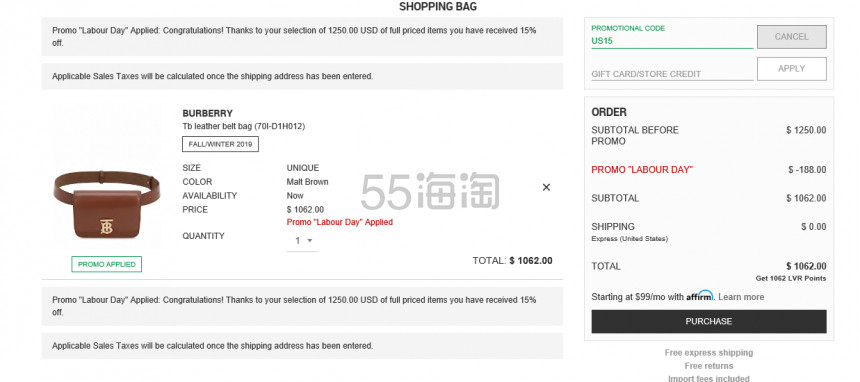 LUISAVIAROMA:精选时尚大牌正价商品
