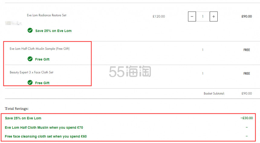 EVE LOM 温感光泽面膜 100ml+卸妆膏100ml 套装 £90(约775元) - 海淘优惠海淘折扣|55海淘网