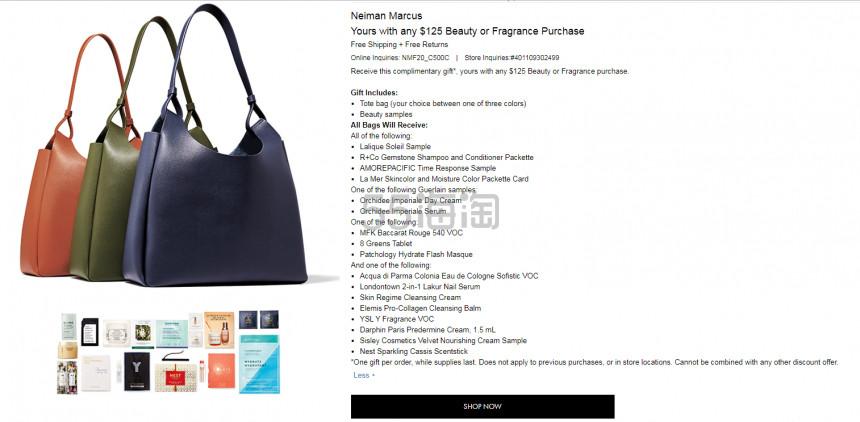 Neiman Marcus:GIVENCHY  纪梵希 四宫格散粉等高端彩妆 满额享4重好礼 - 海淘优惠海淘折扣|55海淘网