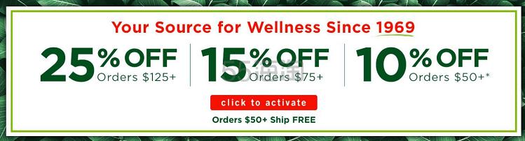 Swanson Health:全场营养补剂、保健产品等 满享9折/满享8.5折/满5享7.5折! - 海淘优惠海淘折扣|55海淘网