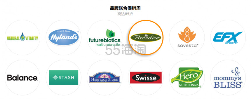 【23周年庆】天天大放价!iHerb:精选头发、皮肤、指甲营养素专场