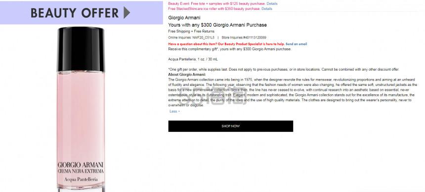 Neiman Marcus:Armani 高端品牌彩妆护肤 满额享4重好礼 - 海淘优惠海淘折扣|55海淘网