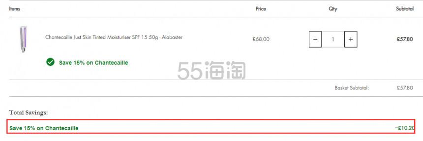 1支免邮!Chantecaille 香缇卡紫管润色隔离霜 A色有货 50ml £57.8(约503元) - 海淘优惠海淘折扣|55海淘网
