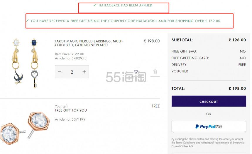 【55专享】Swarovski UK:精选 火爆卡罗牌等系列首饰上新 满£179享耳钉好礼 - 海淘优惠海淘折扣|55海淘网