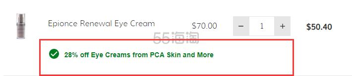 SkinCareRx:精选strivectin、COSMEDIX、理肤泉等眼部护理产品