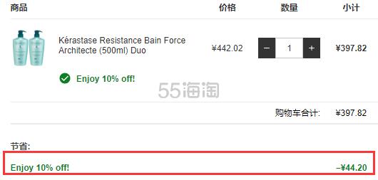 Kerastase 卡诗双重强化洗发水套装 500ml×2 ¥397.82 - 海淘优惠海淘折扣|55海淘网