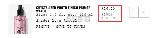 4折!Smashbox 限量款水晶定妆喷雾 116ml .8(约91元) - 海淘优惠海淘折扣|55海淘网