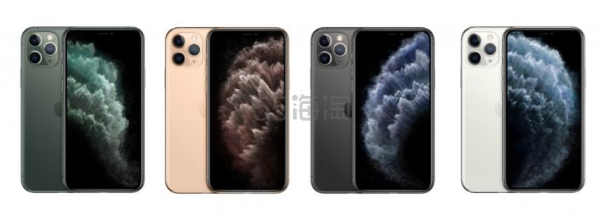 京东:苹果 iPhone 11系列新品 开售 - 海淘优惠海淘折扣|55海淘网