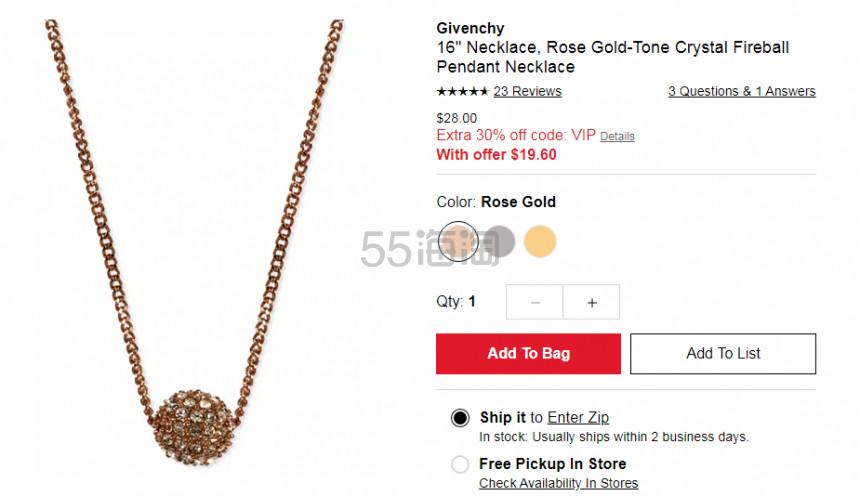 玫瑰金补货!Givenchy 纪梵希 星球水晶项链 .6(约139元) - 海淘优惠海淘折扣|55海淘网