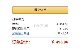 【中亚Prime会员】Casio 卡西欧 G-Shock 男士时尚手表 GA-310-1ADR 到手价495.96元 - 海淘优惠海淘折扣|55海淘网
