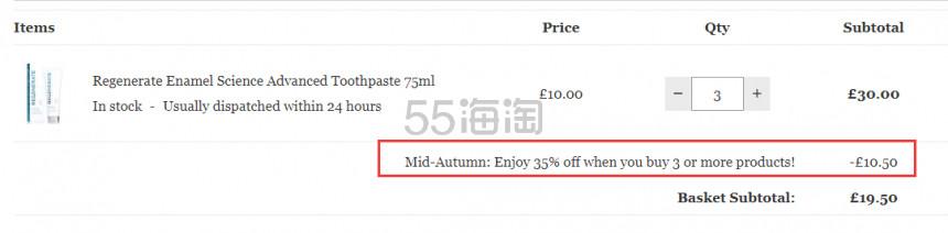 【随时失效】3件6.5折!Regenerate 牙膏 75ml £6.5(约57元) - 海淘优惠海淘折扣|55海淘网