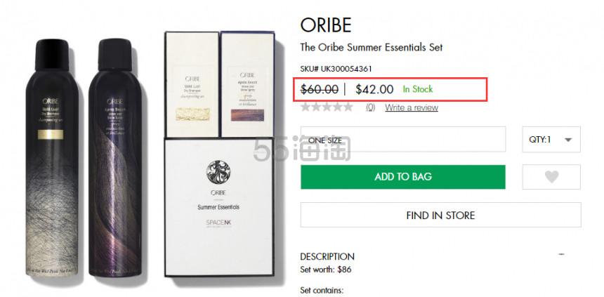 ORIBE 热卖干发喷雾限定套组 (约297元) - 海淘优惠海淘折扣|55海淘网