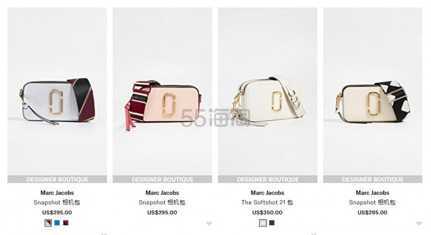 Shopbop 热门品牌分享 坐等大促买买买 - 海淘优惠海淘折扣|55海淘网