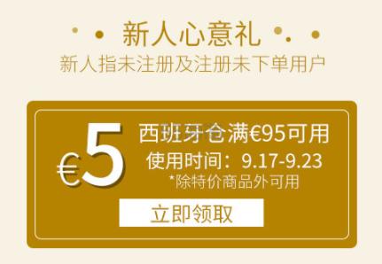 【补货】LANCOME 兰蔻 菁纯完美水唇釉 #274 奶茶色 8ml €22.93(约179元) - 海淘优惠海淘折扣|55海淘网
