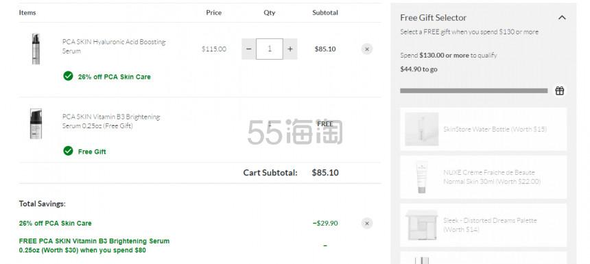 SkinStore:PCA Skin 小众医美护肤 无门槛7.4折+送双重好礼 - 海淘优惠海淘折扣|55海淘网