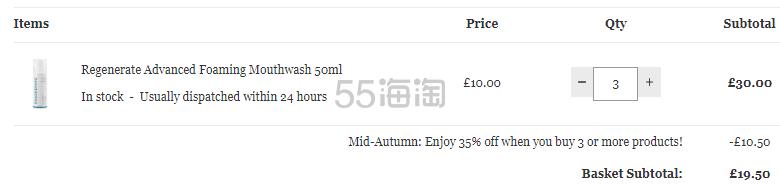 满3件享6.5折!Regenerate 美白修复牙釉质 漱口泡沫 50ml £6.5(约57元) - 海淘优惠海淘折扣|55海淘网