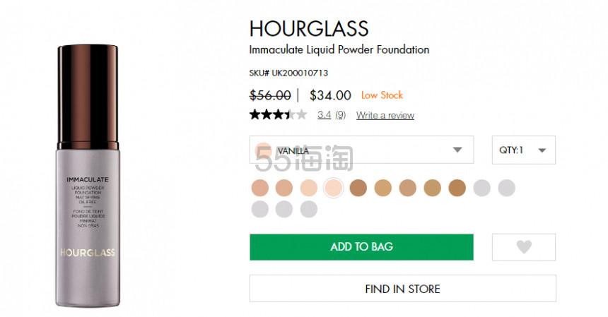 HOURGLASS 热卖沙漏无瑕粉底液 少量有货 (约240元) - 海淘优惠海淘折扣|55海淘网
