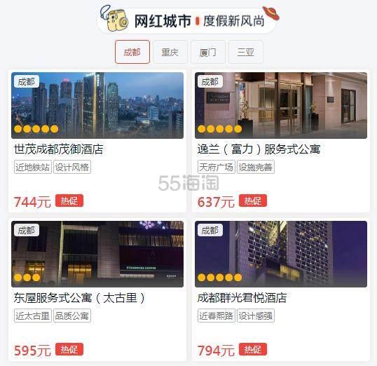 限时高返10%!Booking.com 缤客:精选 东京、香港、上海、北京、大阪、京都、首尔、新加坡等全球住宿 低至6折 - 海淘优惠海淘折扣|55海淘网
