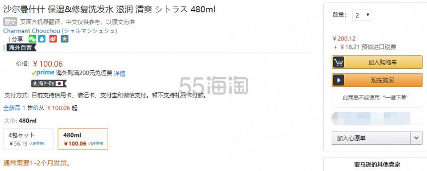 低价1【中亚Prime会员】Marshall 马歇尔 Kilburn II 便携式无线蓝牙音箱 黑色 到手价1582元 - 海淘优惠海淘折扣|55海淘网