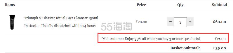 3件6.5折!Triumph & Disaster 氨基酸非离子洁面乳 150ml £13(约115元) - 海淘优惠海淘折扣|55海淘网